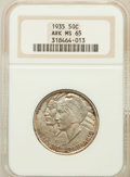 Commemorative Silver: , 1935 50C Arkansas MS65 NGC. NGC Census: (390/95). PCGS Population(499/167). Mintage: 13,012. Numismedia Wsl. Price for pro...
