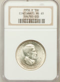 Commemorative Silver: , 1936-D 50C Cincinnati MS65 NGC. NGC Census: (513/260). PCGSPopulation (576/329). Mintage: 5,005. Numismedia Wsl. Price for...