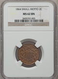 Two Cent Pieces, 1864 2C Small Motto MS62 Brown NGC. FS-401....
