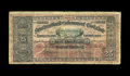 Canadian Currency: , St. John's, NF- Newfoundland Government Cash Note 25¢ 1910-11 Ch.NF-7a. A well circulated example with several internal spl...