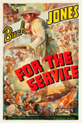 "Movie Posters:Western, For the Service (Universal, 1936). One Sheet (27"" X 41"").. ..."