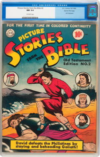 Picture Stories from the Old Testament #2 Gaines File pedigree 4/12 (EC, 1943) CGC NM 9.4 Off-white pages