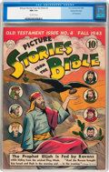Golden Age (1938-1955):Religious, Picture Stories from the Bible #4 Gaines File pedigree (DC, 1943) CGC NM 9.4 Off-white pages....
