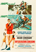 "Movie Posters:James Bond, Thunderball (United Artists, 1965). Spanish One Sheet (27.25"" X39"").. ..."