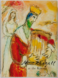 Books:Art & Architecture, Marc Chagall [illustrator]. Ziva Amishai-Maisels. Tapestries and Mosaics of Marc Chagall at the Knesset. Tudor, ...