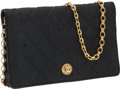 Luxury Accessories:Bags, Chanel Black Waxed Cotton Clutch with Shoulder Strap. ...