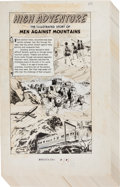 Original Comic Art:Complete Story, George Evans, Gray Morrow, Sam Glanzman, and Others The WorldAround Us #27 High Adventure Page Origin... (Total: 59Items)