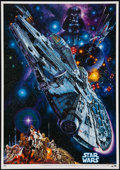 "Movie Posters:Science Fiction, Star Wars (20th Century Fox, R-1982). Japanese B2 (20"" X 29"").Science Fiction.. ..."