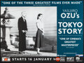 """Movie Posters:Foreign, Tokyo Story (Shochiku, R-2003). British Quad (30"""" X 40"""") Advance.Foreign.. ..."""