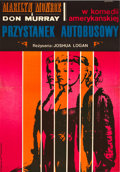 "Movie Posters:Drama, Bus Stop (20th Century Fox, 1967). First Release Polish One Sheet(22.5"" X 32.5"").. ..."
