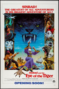 """Movie Posters:Fantasy, Sinbad and the Eye of the Tiger (Columbia, 1977). One Sheet (27"""" X41"""") Advance. Fantasy.. ..."""