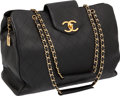 Luxury Accessories:Bags, Chanel Black Lambskin Leather Supermodel Jumbo Tote with GoldHardware. ...