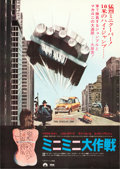 "Movie Posters:Action, The Italian Job (Paramount, 1969). Japanese B2 (20"" X 29"").. ..."