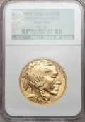 Modern Bullion Coins, 2006 $50 Buffalo Gold First Year of Issue MS70 NGC. Ex: .9999 Fine.NGC Census: (0). PCGS Population (558). Numismedia Wsl...