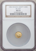 California Fractional Gold: , 1852 50C Liberty Round 50 Cents, BG-407, R.4, MS63 NGC. NGC Census:(3/0). PCGS Population (11/3). (#10443)...