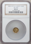 California Fractional Gold: , 1855 50C Liberty Octagonal 50 Cents, BG-309, R.5, MS62 NGC. NGCCensus: (2/2). PCGS Population (12/9). (#10429)...