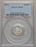 Seated Half Dimes: , 1871 H10C MS65 PCGS. PCGS Population (26/20). NGC Census: (31/21).Mintage: 1,873,960. Numismedia Wsl. Price for problem fr...