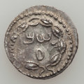 Ancients:Judaea, Ancients: Bar Kokhba Revolt (AD 132-135). AR zuz (3.10 gm)....
