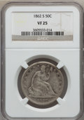 Seated Half Dollars: , 1862-S 50C VF25 NGC. NGC Census: (2/77). PCGS Population (3/94).Mintage: 1,352,000. Numismedia Wsl. Price for problem free...