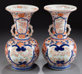 Asian:Japanese, A PAIR OF JAPANESE IMARI PORCELAIN VASES. Maker unknown, Imari,Japan, circa 1880. Unmarked. 11-3/4 inches high (29.8 cm). ...(Total: 2 Items)