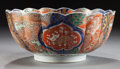 Asian:Japanese, A JAPANESE IMARI PORCELAIN BOWL. Maker unknown, Imari, Japan, circa1890. Unmarked. 4 inches high x 8-5/8 inches diameter (1...
