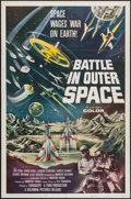 "Movie Posters:Science Fiction, Battle in Outer Space (Columbia, 1960). One Sheet (27"" X 41"").Science Fiction.. ..."