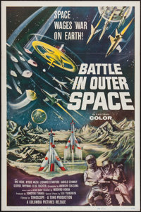 "Battle in Outer Space (Columbia, 1960). One Sheet (27"" X 41""). Science Fiction"