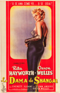 "Movie Posters:Film Noir, The Lady from Shanghai (Columbia, 1947). Argentinean One Sheet (27""X 42.75"").. ..."