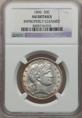 Barber Half Dollars: , 1896 50C -- Improperly Cleaned -- NGC Details. AU. NGC Census:(0/82). PCGS Population (4/126). Mintage: 950,000. Numismedi...