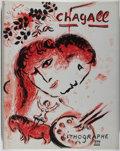 Books:Art & Architecture, Marc Chagall. The Lithographs of Chagall. Vol. III. 1962-1968. Boston Book and Art, 1969. First American edition, fi...