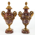 Decorative Arts, French:Other , A PAIR OF FRENCH LOUIS XVI-STYLE GILT BRONZE AND MARBLE URNS .Maker unknown, France, circa 1880. 18-3/8 inches high (46.7 c...(Total: 2 Items)