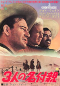 "Movie Posters:Western, 3 Godfathers (MGM, 1953). First Release Japanese B2 (20.25"" X 28.5"").. ..."