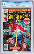 Bronze Age (1970-1979):Superhero, Marvel Bronze Age CGC-Graded Group (Marvel, 1971-77).... (Total: 8 Comic Books)