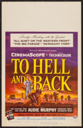 "Movie Posters:War, To Hell and Back (Universal International, 1955). Window Card (14""X 22""). War.. ..."