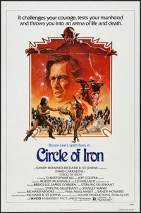 "Circle of Iron & Other Lot (Avco Embassy, 1978). One Sheets (2) (27"" X 41""). Action. ... (Total: 2 Ite..."