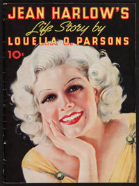 "Jean Harlow's Life Story (Modern Screen, 1937). Magazine (36 Pages, 8.5"" X 11.5""). Miscellaneous"