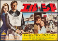 "Movie Posters:Adventure, El Cid (Columbia, 1962). Japanese B1 (40.5"" X 28.5""). Adventure....."