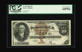 Large Size:Silver Certificates, Fr. 289 $10 1880 Silver Certificate PCGS Very Choice New 64PPQ. Forover 25 years this example has remained locked away. We ...
