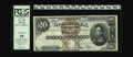 Large Size:Silver Certificates, Fr. 310 $20 1880 Silver Certificate PCGS About New 50. About 40examples of Fr. 310 are known to exist in all grades combine...