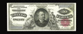 Large Size:Silver Certificates, Fr. 316 $20 1886 Silver Certificate Choice About New. This is aone-number type with the small seal and the diamond-back des...