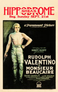 """Movie Posters:Drama, Monsieur Beaucaire (Paramount, 1924). Window Card (14"""" X 22"""").. ..."""