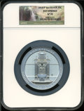 Modern Bullion Coins, 2010 25C Hot Springs Five Ounce Silver SP70 NGC. NGC Census: (0).PCGS Population (0). (#504965)...