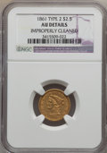 Liberty Quarter Eagles: , 1861 $2 1/2 New Reverse, Type Two -- Improperly Cleaned -- NGCDetails. AU. NGC Census: (12/1700). PCGS Population (48/1023...