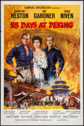 "Movie Posters:Adventure, 55 Days at Peking (Allied Artists, 1963). One Sheet (27"" X 41"").Adventure.. ..."