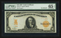 Large Size:Gold Certificates, Fr. 1171 $10 1907 Gold Certificate PMG Gem Uncirculated 65 EPQ.....