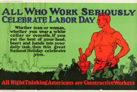 """All Who Work Seriously (1923). Mather and Company Motivational Poster (41.5"""" X 28"""")"""