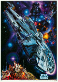 """Movie Posters:Science Fiction, Star Wars (20th Century Fox, R-1982). Commemorative Japanese B2(20.25"""" X 28.5""""). From the collection of the late John L...."""