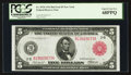 Large Size:Federal Reserve Notes, Fr. 833b $5 1914 Red Seal Federal Reserve Note PCGS Superb Gem New 68PPQ.. ...