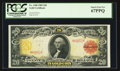 Large Size:Gold Certificates, Fr. 1180 $20 1905 Gold Certificate PCGS Superb Gem New 67PPQ.. ...