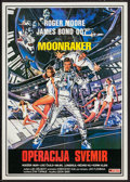 "Movie Posters:James Bond, Moonraker (Zvezda Film, 1979). Yugoslavian Poster (19"" X 27"").James Bond.. ..."